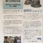 情報特急便エクスプレス王子(VOL.63)