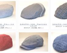 帽子カタログ